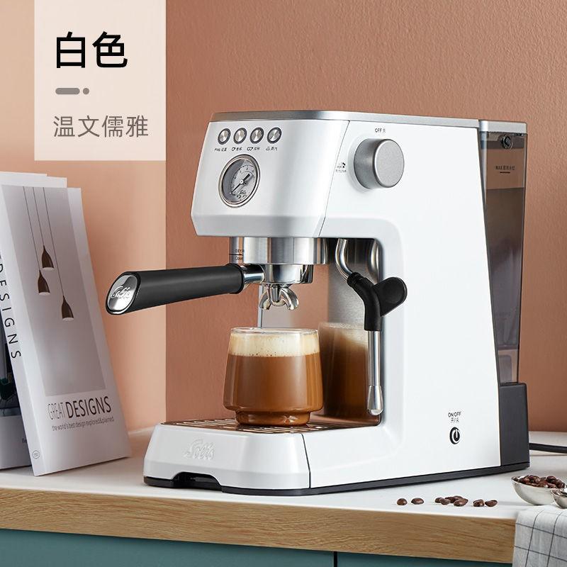 สินค้ายอดนิยม卍♙✶Solis/Solis เครื่องชงกาแฟกึ่งอัตโนมัติ NESPRESSO เครื่องทำฟองนมในครัวเรือนขนาดเล็ก 1170