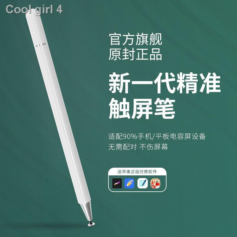 🎉ราคาถูก🎉ปากกาทัชสกรีนแท็บเล็ตโทรศัพท์มือถือ Apple ปากกา capacitive ipad Applepencil สไตลัส Android1