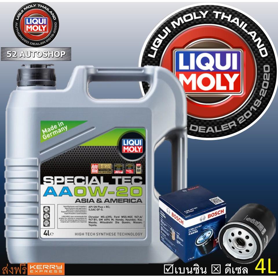น้ำมันเครื่อง Liqui Moly Special Tec AA 0W20 เบนซิน 4ลิตร