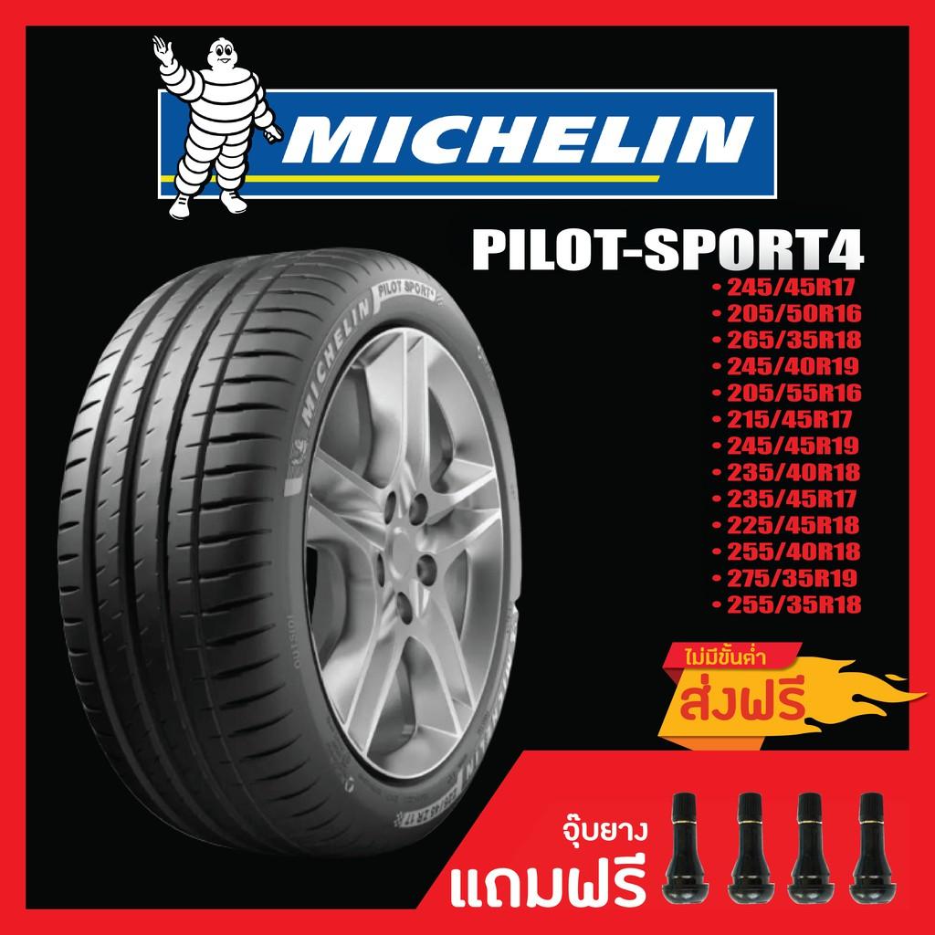 MICHELIN PILOT-SPORT4 (Part2) •245/45R17•205/50R16•265/35R18•245/40R19•205/55R16•215/45R17•245/45R19•235/40R18 ยางใหม่20