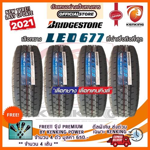ผ่อน 0% Bridgestone 195 R14 LEO 677 ยางใหม่ปี 2021 (4 เส้น) ยางขอบ14 Free!! จุ๊ป Kenking Power 650฿