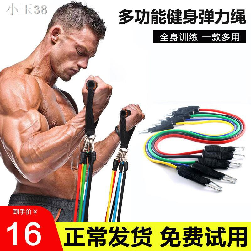 ❈∏การออกกำลังกายแบบยางยืด, การต่อไหล่, เชือกดึง, ชุดฝึกความแข็งแรงของแขนเปิดหลัง, อุปกรณ์โยคะฟิตเนสสำหรับผู้ชายและผู้ห