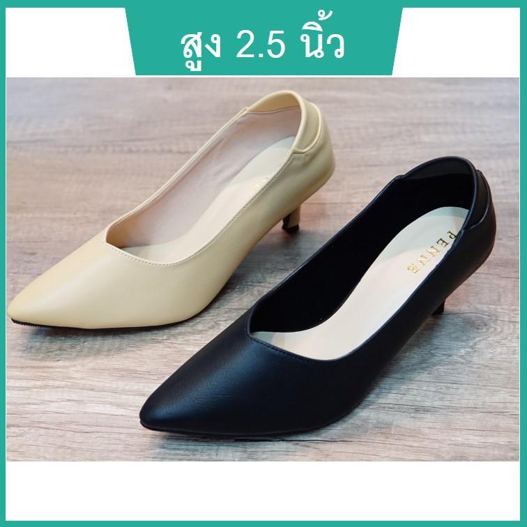 รองเท้าคัชชู รองเท้าคัชชูผู้หญิง สูง 2 นิ้ว สีดำ สีครีม หนังนิ่ม ใส่สบาย ปลายแหลม ส้นเข็ม