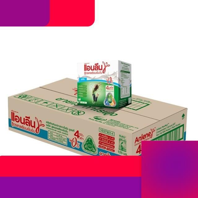 ♥♥♥ [ขายยกลัง] แอนลีน มอฟแม็กซ์ นมยูเอชที สูตรแคลเซียมเข้มข้น 12x4x125 มล. (48 กล่อง) เลือกรสได้