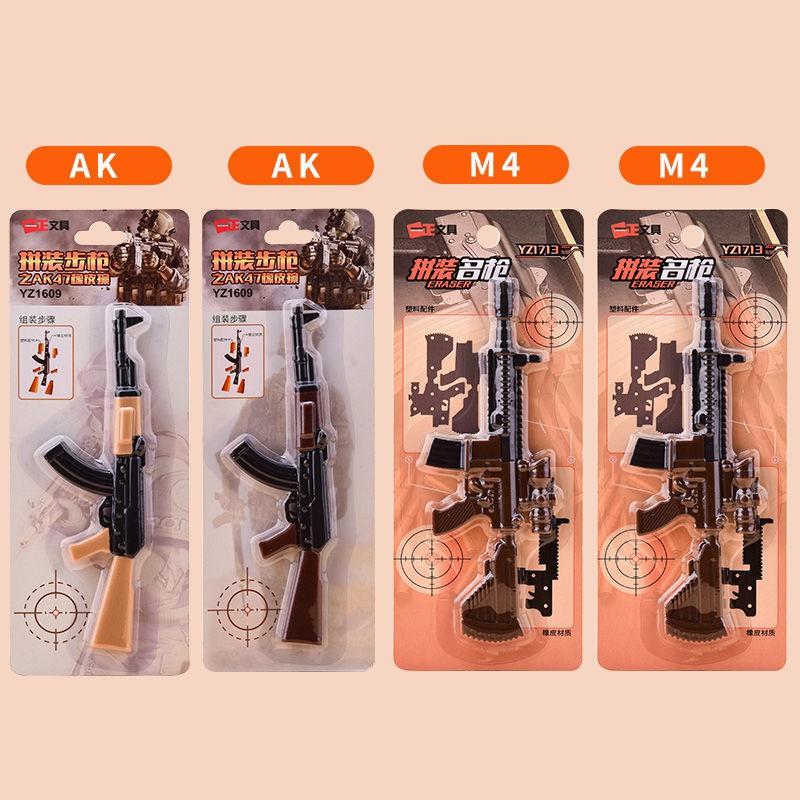 เครื่องเขียน เช็ดทำความสะอาด ยางCreative กินไก่ของเล่นยางลบปืน M4 / AK 98K Peace Elite Gun เครื่องเขียนยางแบบถอดได้