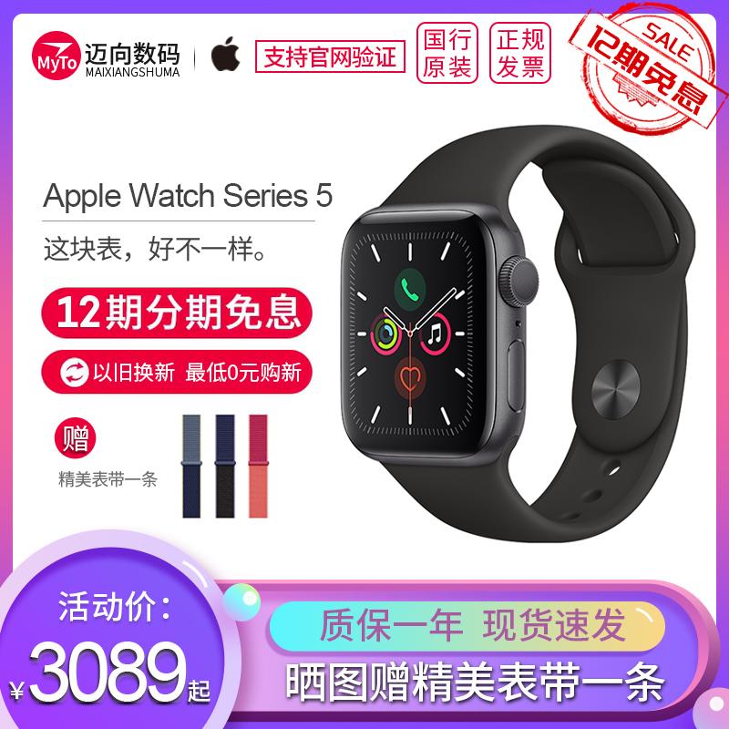 【12ดอกเบี้ยฟรี พิมพ์เขียวของขวัญสาย】Apple Watch Series 5 แอปเปิ้ลอัตราการเต้นหัวใจสมาร์ทโทรศัพท์นาฬิกา5รุ่นนักเรียนiwatc
