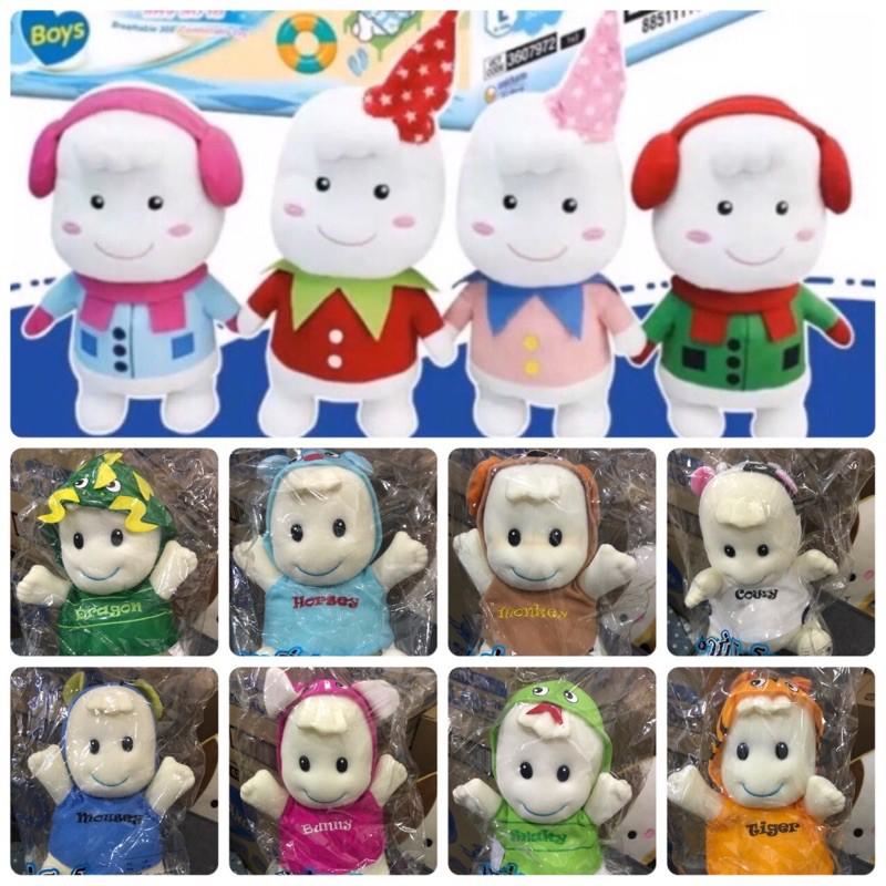 ตุ๊กตามามี่โพโคจัง Poko Chan Winter Wonderland,ตุ๊กตา 12 ราศี