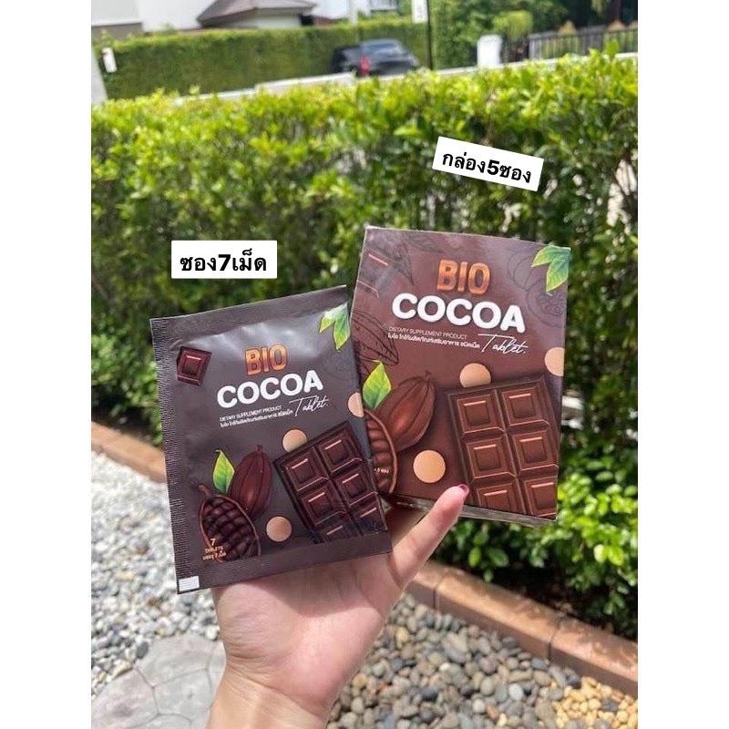 โกโก้อัดเม็ดดีท๊อกซ์cocoa Bio(มี2ขนาด)