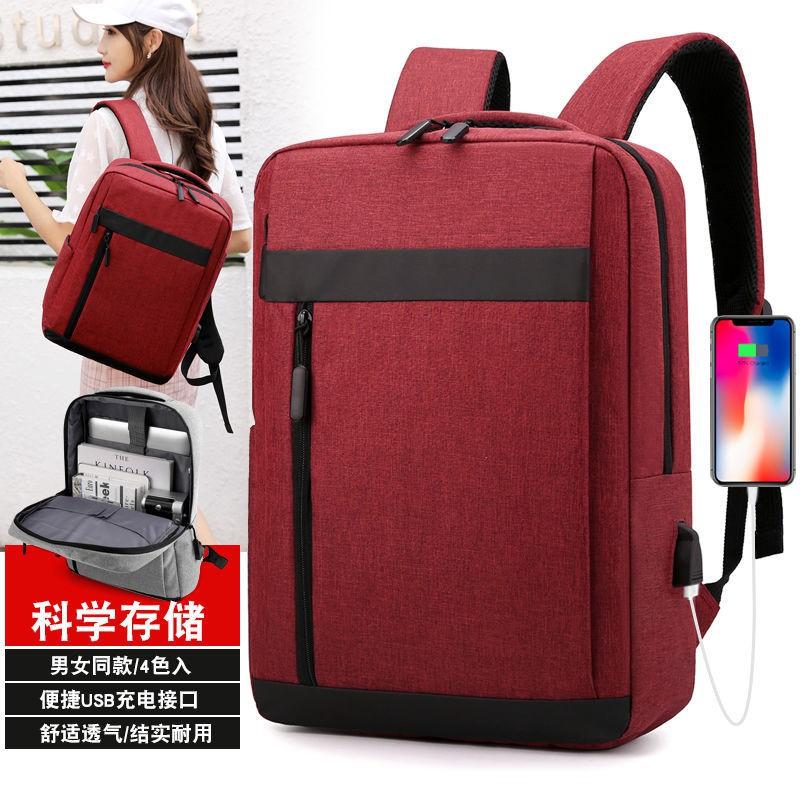 > กระเป๋านักเรียนชาย Ins กระเป๋าเป้นักเรียนมัธยมต้นนักเรียนหญิงกระเป๋าแล็ปท็อปขนาด 14 นิ้วกระเป๋าเป้สำหรับเดินทางเพื่อธ