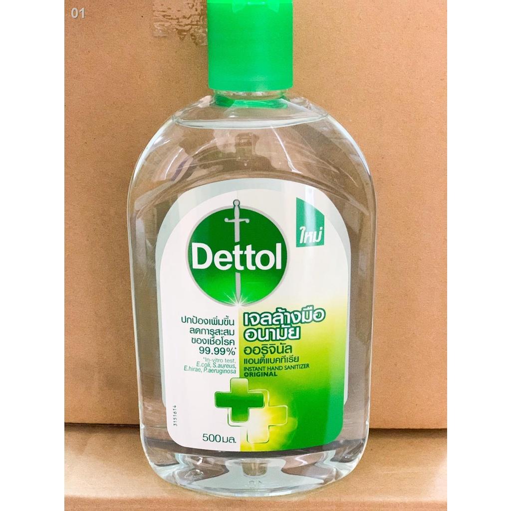 ❇♗✆Dettol เดทตอล เจลล้างมืออนามัย ไม่ต้องล้างออก ออริจินัล 500 ml.