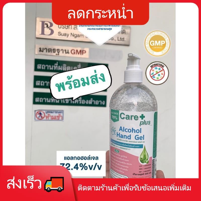 hand sanitizer spray 🐯เจลล้างมือ🐯 kirei เจลล้างมือแอลกอฮอล์ 500ml. Food Grade เด็กใช้ได้