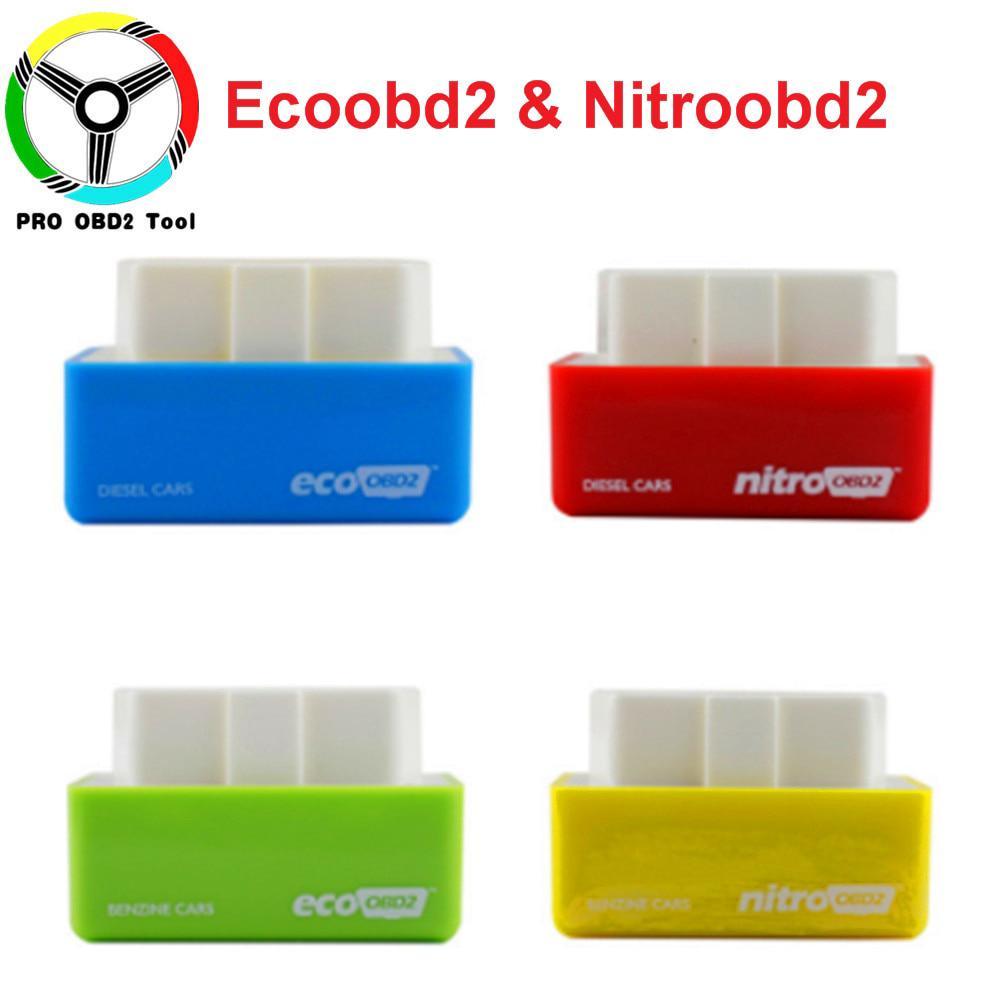 For Benzine Car Chip Tuning Box Plugs And NitroOBD2 Petrol Car Power Lifter  ECU