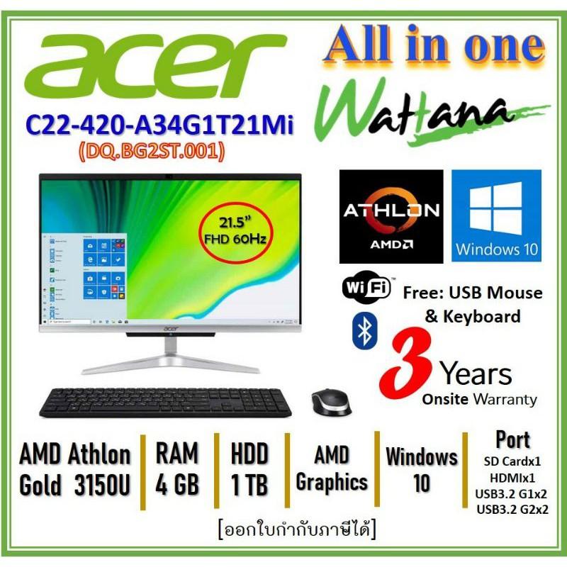 """All-in-One Acer Aspire C22-420-A34G1T21Mi (DQ.BG2ST.001) Athlon Gold 3150U/4GB/1TB/21.5""""FHD/Win10Home/3Y"""
