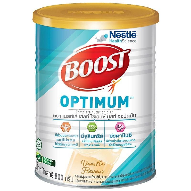 Boost Optimum บูสท์ ออปติมัม อาหารเสริมทางการแพทย์ มีเวย์โปรตีน อาหารสำหรับผู้สูงอายุ