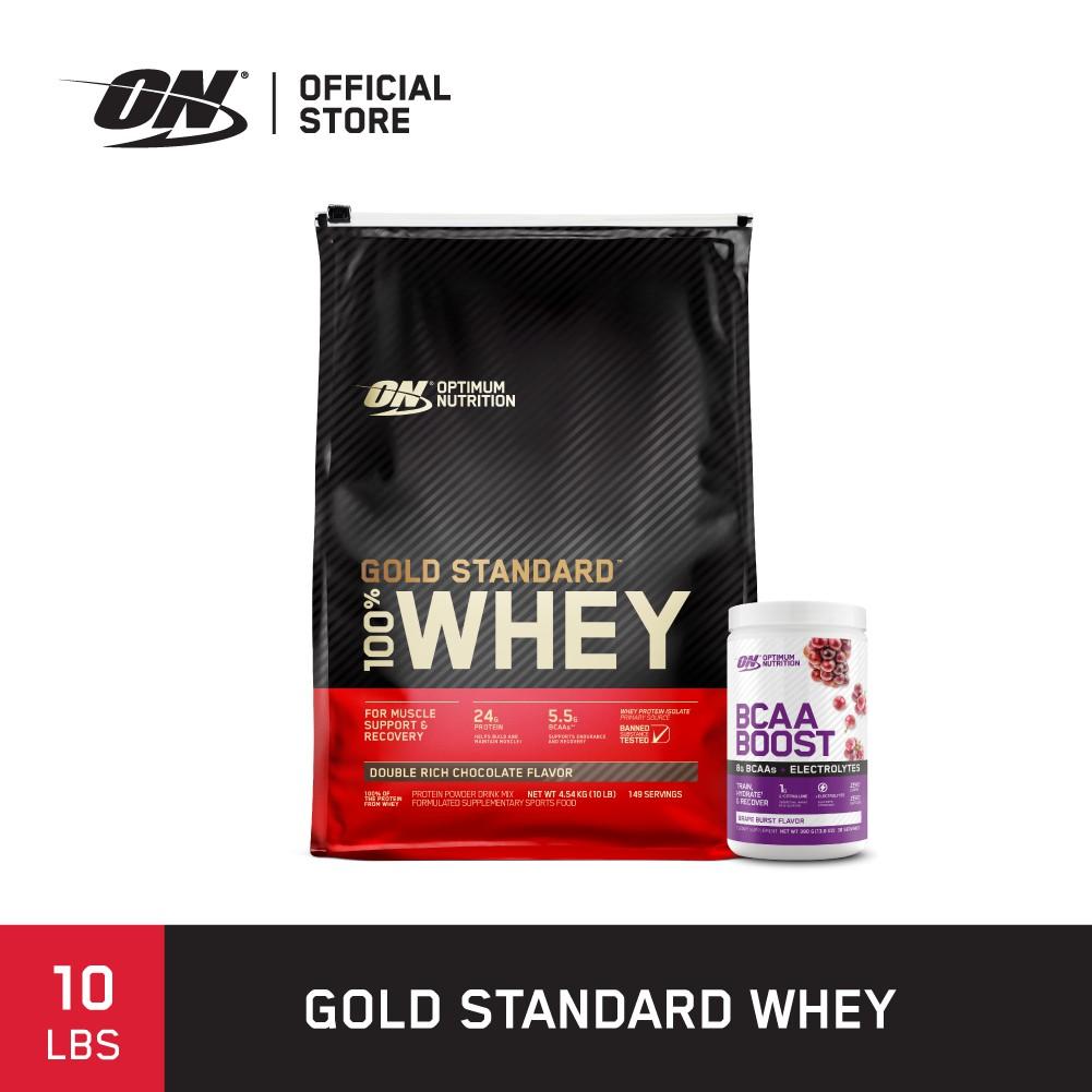 [ส่งฟรี !!] Optimum Nutrition Gold Standard Whey Protein 10 Lbs.  รส Chocolate + ฺBCAA Boost รส Grape