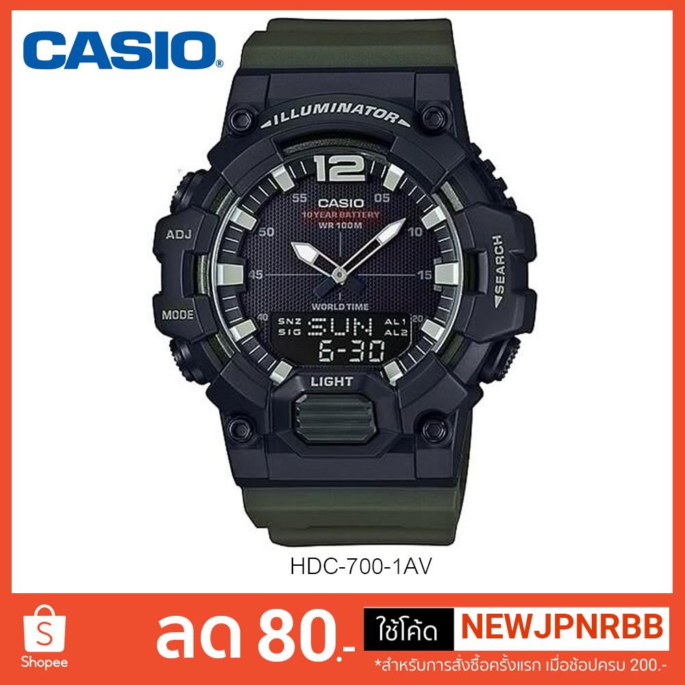🔥Casio Standard นาฬิกาข้อมือชาย รุ่น HDC-700-3AV (ดำเขียว) ของแท้ 💯% มีใบรับประกัน🔥