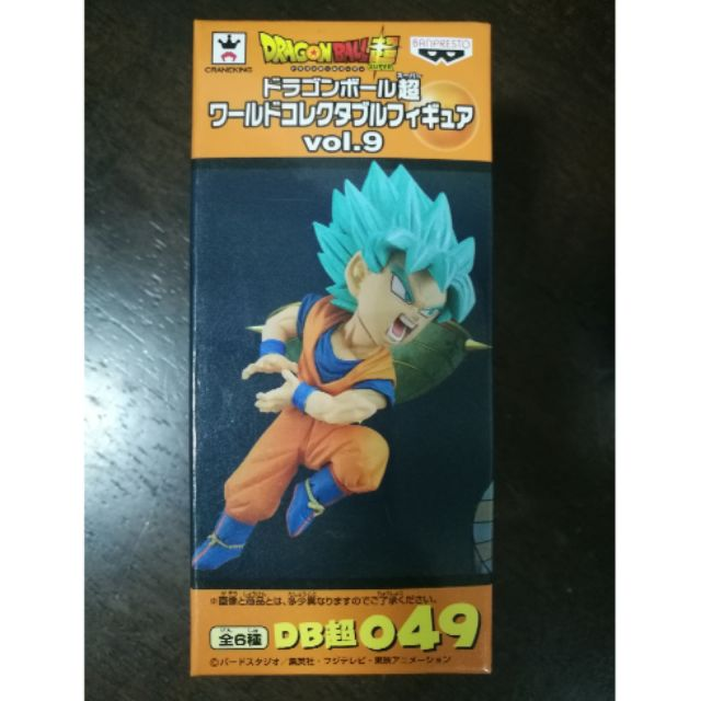 WCF Dragonball Z Vol.9