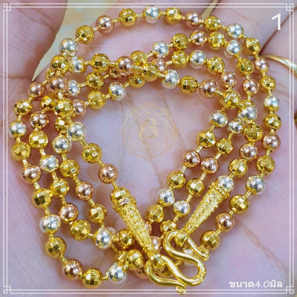 👍ลดราคา👍▧สร้อยคอ3กษัตริย์ หุ้มทองคำแท้ 24K สร้อยคอทองชุบ ราคาโรงงาน  สร้อยอิตาลี