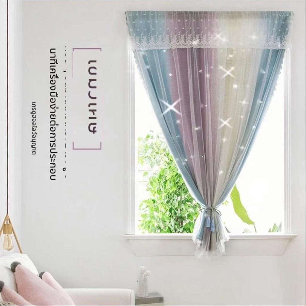 ผ้าม่านโดยไม่ต้องเจาะห้องนอนสำเร็จรูปแรเงาหน้าต่างเบย์หน้าต่างผ้าม่านที่ทันสมัย