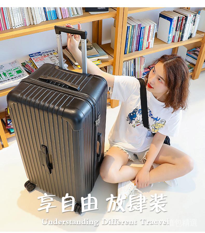 กระเป๋าเดินทางความจุขนาดใหญ่ 32 นิ้วสําหรับผู้ชาย