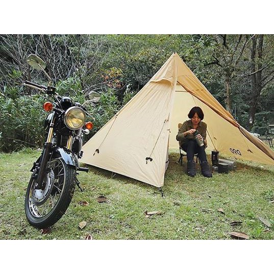 DOD RIDER'S ONE POLE TENT