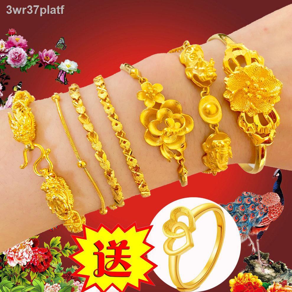 【ลดราคา】❉๑[ส่งแหวน] สร้อยข้อมือทองคำขาวเวียดนาม 3 มิติของแท้สำหรับผู้ชายและผู้หญิงสร้อยข้อมือทองคำขาว Transit ไม่ซีดจ