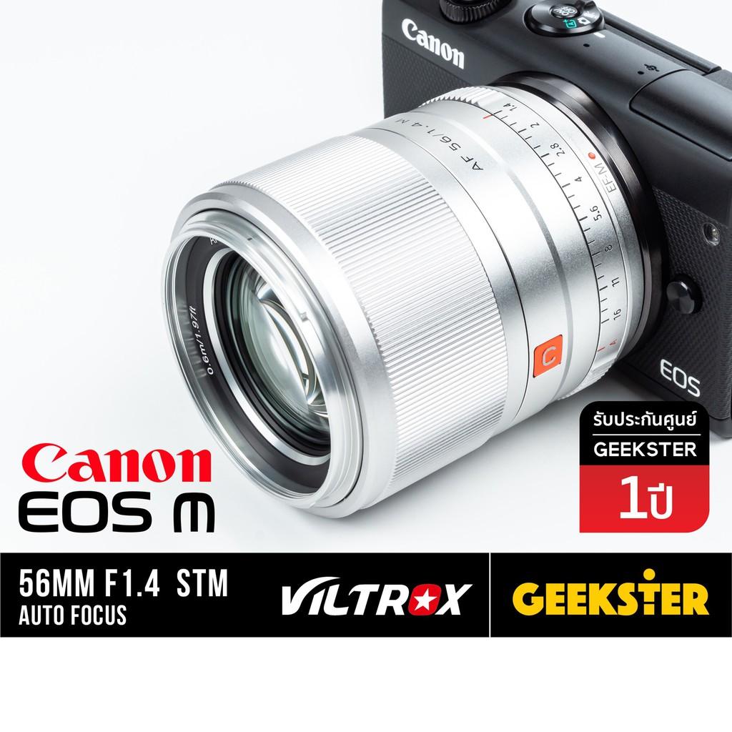 ㍿VILTROX 56 mm f1.4 Auto Focus Silver เลนส์ สำหรับ Canon EOS M Mirrorless ( PFU RBMH 56MM F1.4 STM ออโต้โฟกัส ) ( เลนส์
