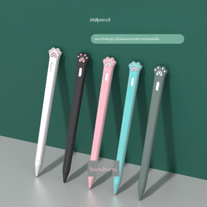 ♦ปลอกปากกา applepencil ที่ใช้งานได้ Apple pencil แขนป้องกัน ipencil ซิลิโคน ipad pen sleeve creative accessories รุ่น 2