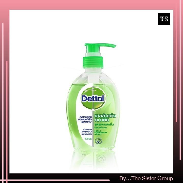 ⊙✣Dettol เดทตอล เจลล้างมืออนามัย 200ml
