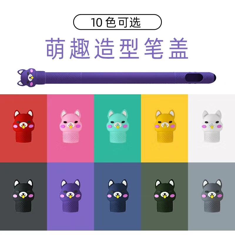 เคสซิลิโคนสําหรับ Apple Pencil 2nd Generation