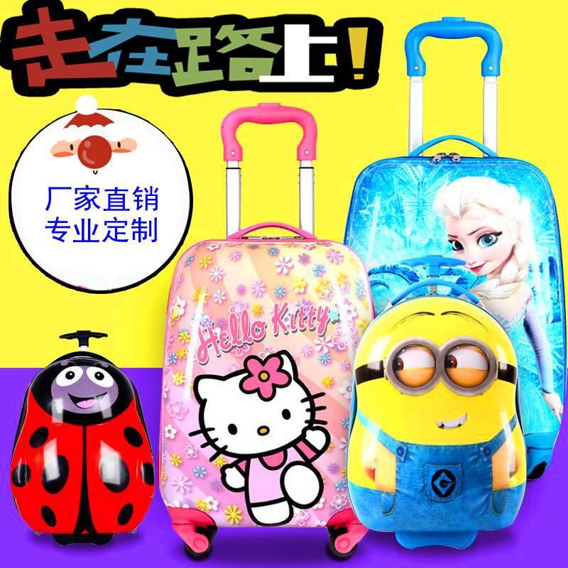 ≎ℬ กระเป๋ารถเข็นเดินทาง กระเป๋าเดินทางพกพา กระเป๋าเดินทางเด็กเด็กดึงกระเป๋าเดินทางสาวเด็กเด็กการ์ตูนรถเข็นกระเป๋าเดินทาง