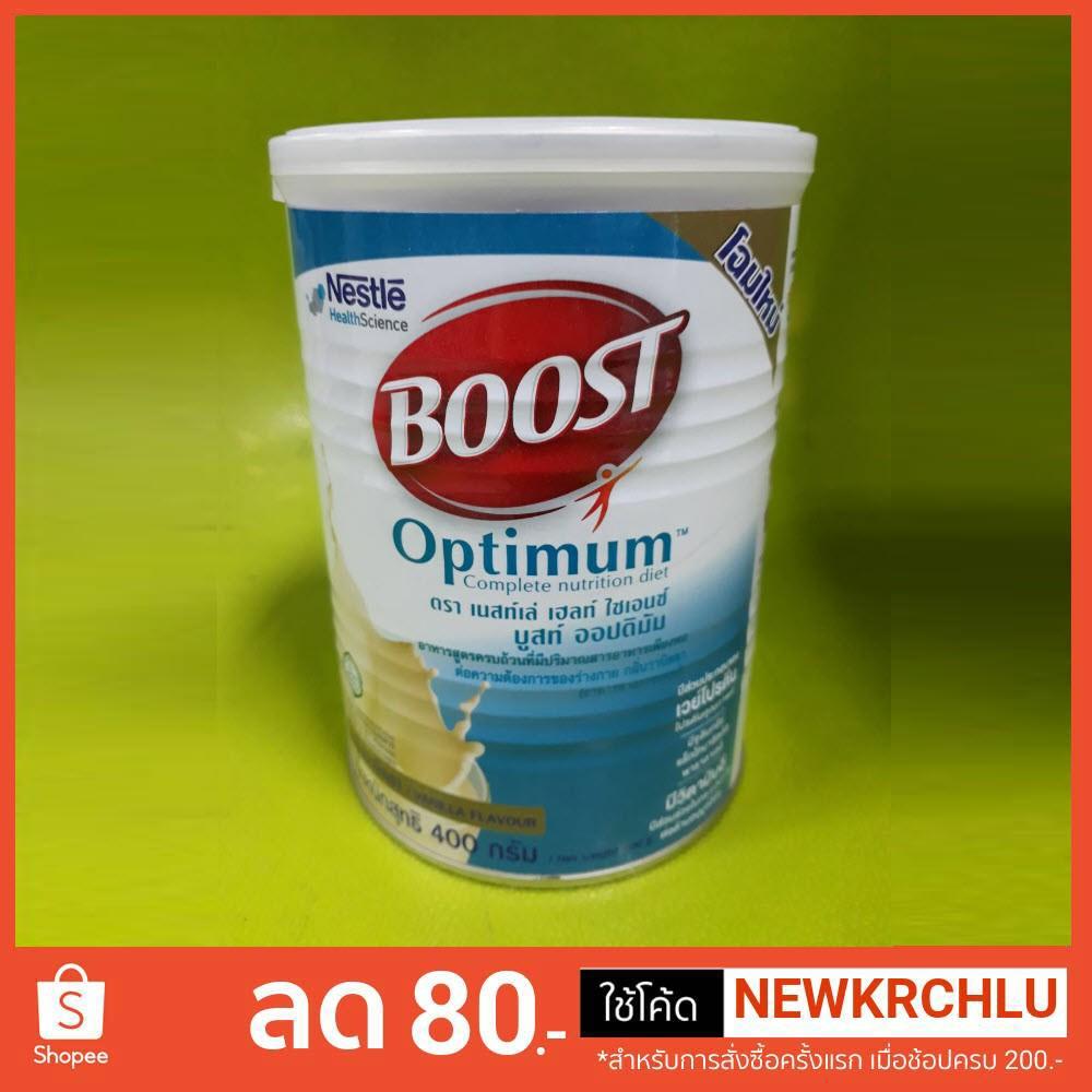 Boost Optimum นิวเทรน ออปติมัม  400 กรัม