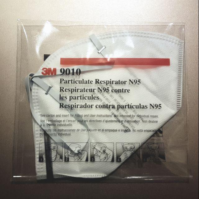 9010 Respirator 5 2 Nioh 10 มาตรฐาน Pm 3m Particulate หน้ากากป้องกันฝุ่นละออง และ