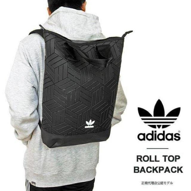 กระเป๋า ADIDAS 3D ROLL TOP BACKPACK ของแท้ รุ่นใหม่ล่าสุด qNZE