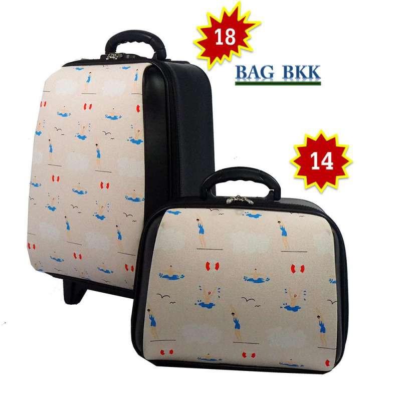 BAG BKK Luggage Wheal กระเป๋าเดินทางล้อลาก ระบบรหัสล๊อค เซ็ทคู่ ขนาด 18 นิ้ว/14 นิ้ว Code F7834-18