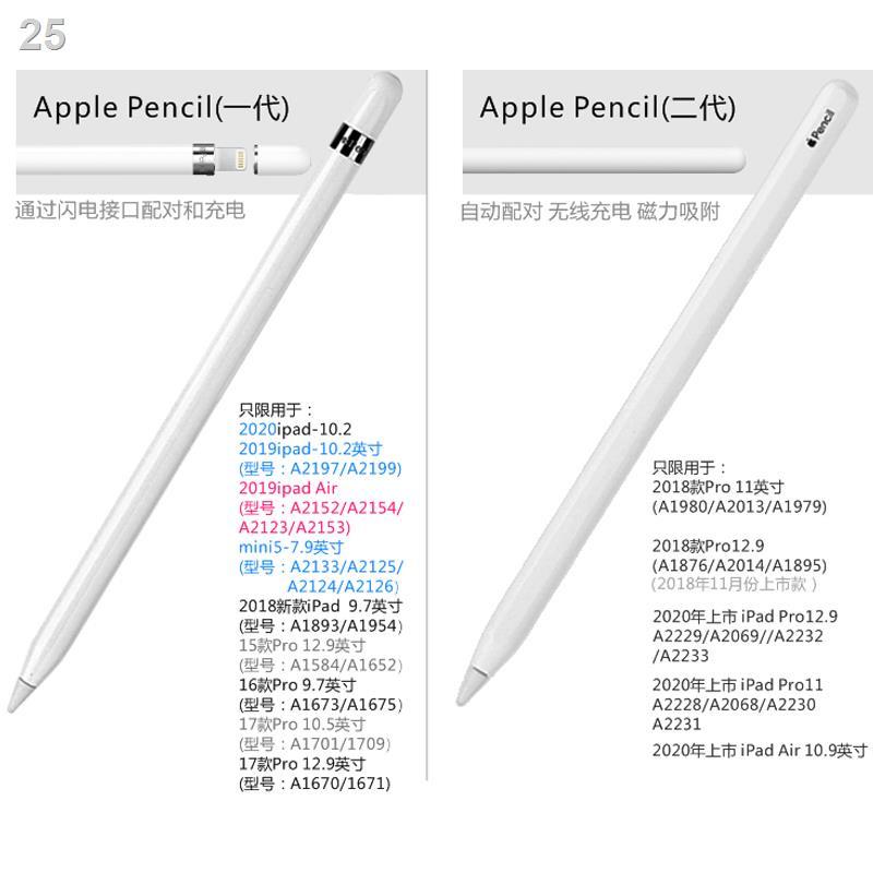 ☃⊙Apple ของแท้ Apple ดินสอ 2 รุ่นดั้งเดิม stylus ipad ไวต่อแรงกด applepencil รุ่นที่ 1 รุ่นที่ 2