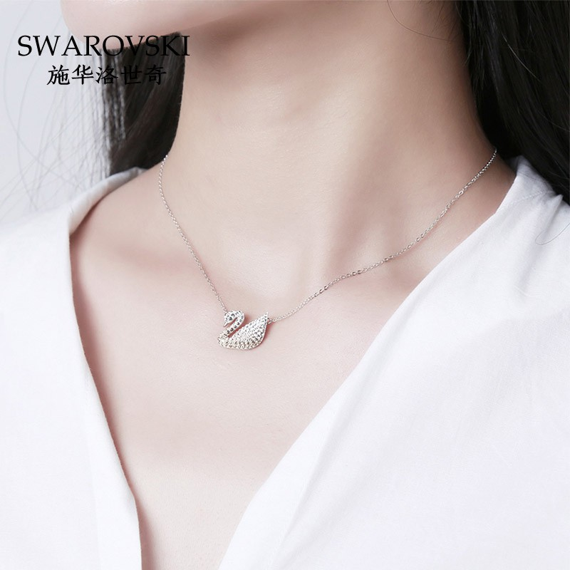 Swarovskiสร้อยคอ Swarovski ผู้หญิงเว็บไซต์อย่างเป็นทางการไล่ระดับสีหงส์หญิงแสงหรูหราของขวัญเล็กๆกระดูกไหปลาร้าของแท้