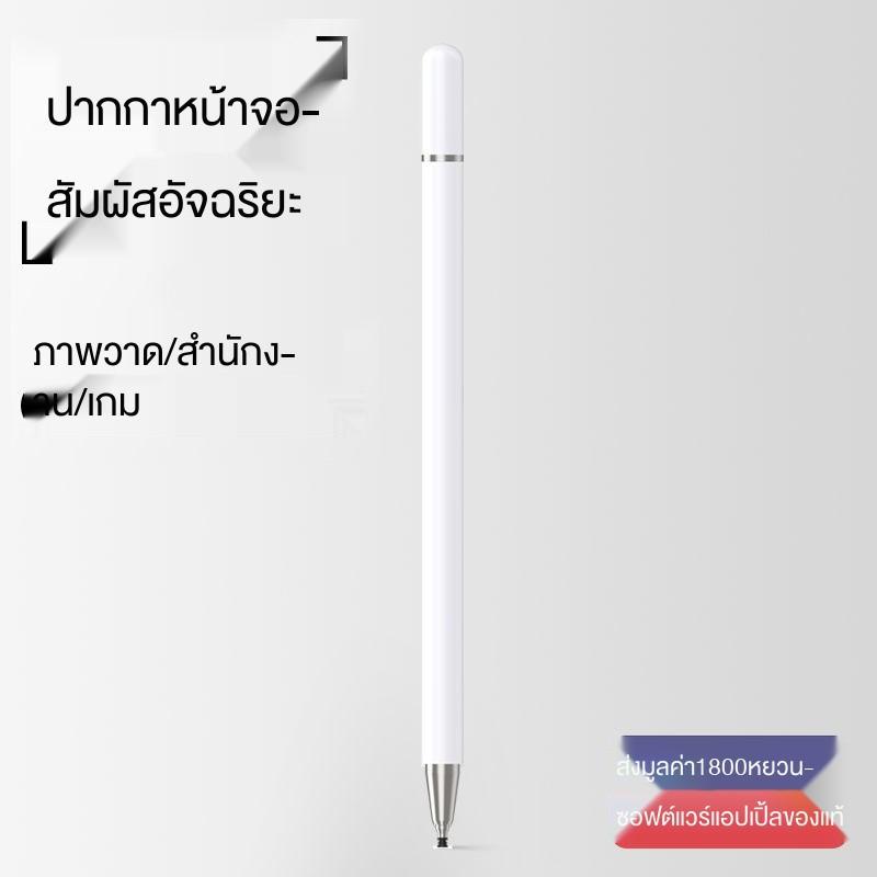 applepencil applepencil 2 ปากกาทัชสกรีน android สไตลัสb ▽✟หน้าจอสัมผัสปากกา ipad โทรศัพท์มือถือแท็บเล็ตแอปเปิ้ลเขียนด