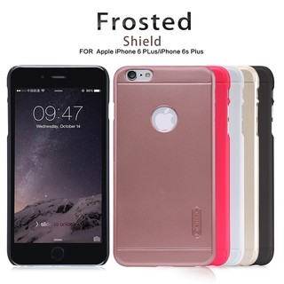 Review NILLKIN เคส iPhone 6 Plus / iPhone 6S Plus รุ่น Super Frosted Shield