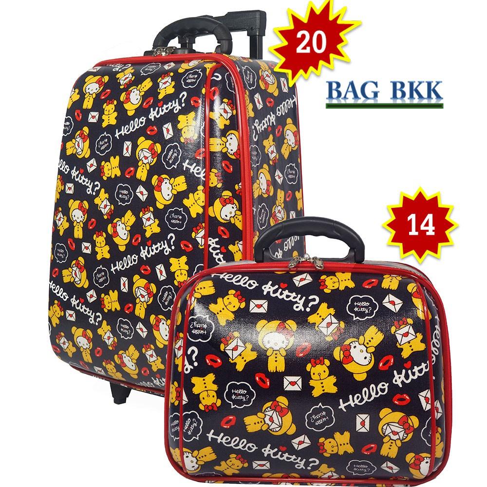 BAG BKK Luggage Wheal กระเป๋าเดินทางล้อลาก Hello Kitty ระบบรหัสล๊อค เซ็ทคู่ ขนาด 20 นิ้ว/14 นิ้ว Code F7719-20 Hello Kit