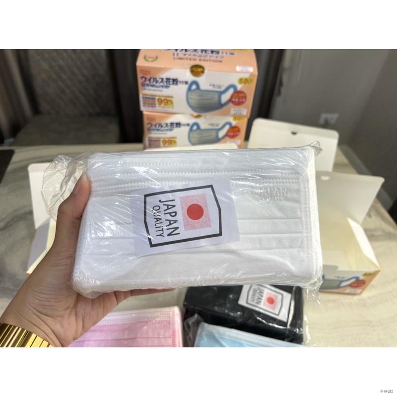 ☌✎ส่งทุกวัน💥(แพคใส่กล่อง) แมสญี่ปุ่น หน้ากากอนามัยญี่ปุ่น ยี่ห้อ Biken 50ชิ้น/กล่อง แท้💯%