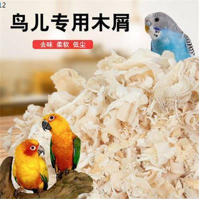 นกที่มีเศษไม้ฤดูหนาวฤดูกาลที่อบอุ่นอุปกรณ์กรงนกอุปกรณ์เพาะพันธุ์กล่องขี้กบระงับกลิ่นกายนกกระถาง
