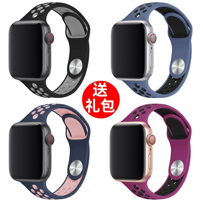 *พร้อมส่ง*สายรัดข้อมือ iwatch6 ที่ใช้ได้ NIKE + applewatch สองสีสาย Apple watch iwatch5 / 4/3/2/1 รุ่นอุปกรณ์เสริมสายรั