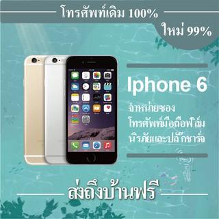 ผ่อนได้! 0% 10เดือน Apple IPhone 6s plus 16GB 64GB 128gb Apple ไอโฟน6s plus MBAPR20