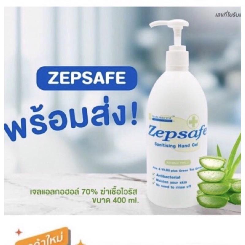พร้อมส่ง เจลล้างมือ แอลกอฮอล์เจล 70% Zepsafe  บ.ในเครือ บ.เกรทเตอร์ฟาร์มา
