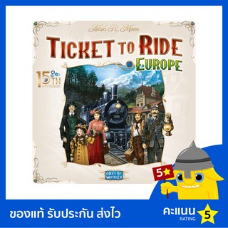 Ticket to Ride: Europe: 15th Anniversary Edition [PRE-ORDER]