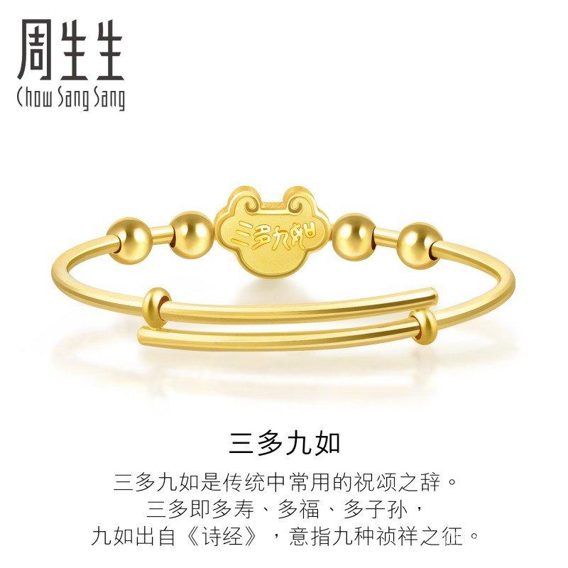 สร้อยข้อมือทองShengsheng ทอง(ทอง)ล็อคปรารถนาวัวสร้อยข้อมือBBสร้อยข้อมือเด็กสร้อยข้อมือเด็ก91974Kการกำหนดราคา