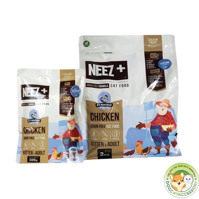 Neez+ (นีซพลัส) อาหารแมว เกรนฟรี.