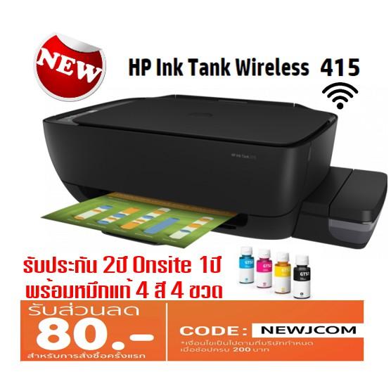 Hp ink tank 415