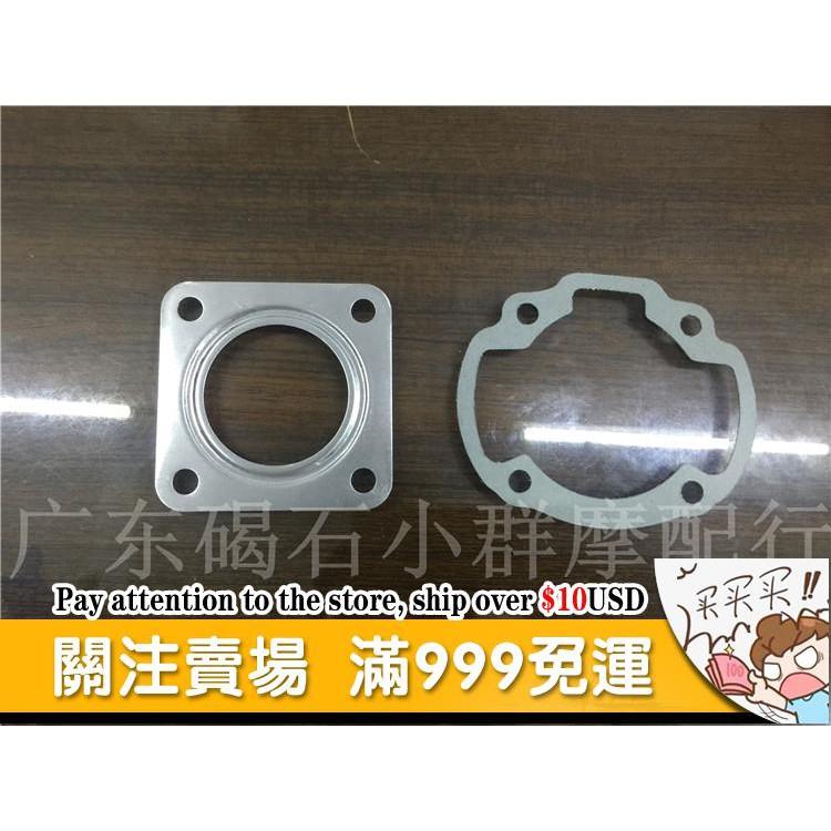 อะไหล่อุปกรณ์เสริมสําหรับรถจักรยานยนต์ Honda Dio 18 28 Zx 34 / 35 / 38 Time